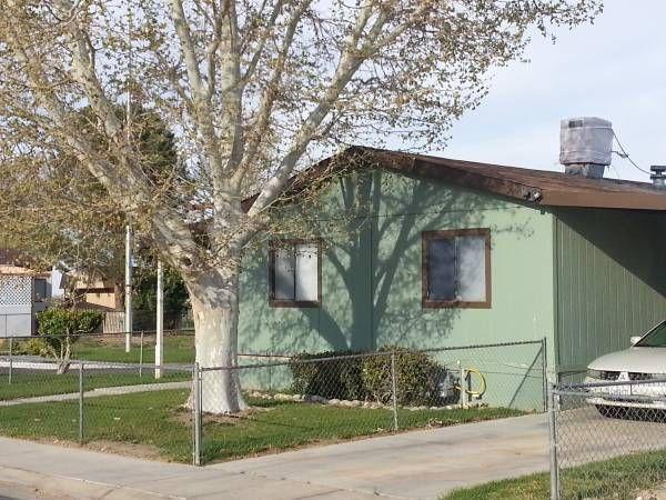 дешевые дома в лос анджелесе